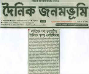 Dainik Janambhumi 6 Dec 2013