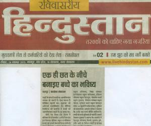 Hindustan 24 Nov 2013
