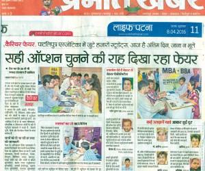 Career Fair in Patna News