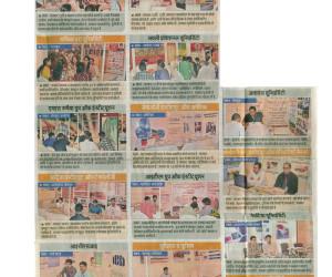Prabhat Khabor 15 April 2015
