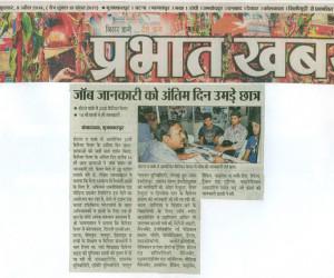 Prabhat Khabor 9th April 2014