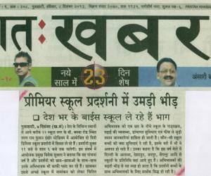 Pratah Khabar 8 Dec 2013
