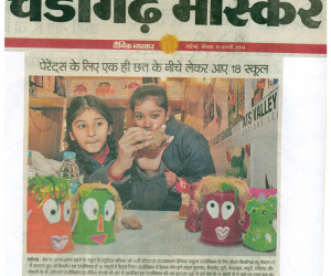 Chandigarh Bhaskar 19th Jan 2014