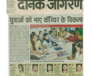 Dainik Jagaran 11 April 2014