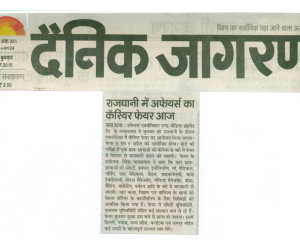Dainik Jagaran 8 April 2015