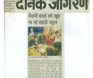 Dainik Jagaran_15th Dec 2013