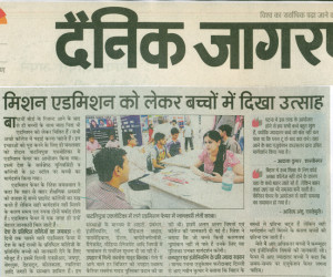Dainik Jagaran_17th June 2015