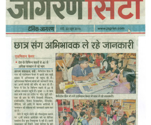 Dainik Jagaran_22nd June 2015