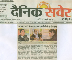 Dainik Savera Times_12 Jan 2014