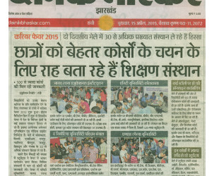 Dainki Bhaskar 15 April 2015