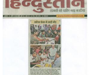 Hindustan 15 April 2015
