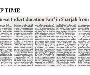 The Great India Education Fair