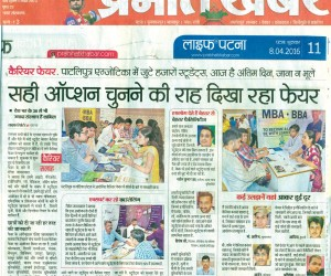 Career Fair in Patna News