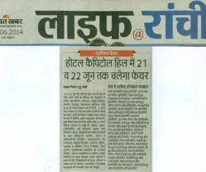 Prabhat Khabar_21st June 2014