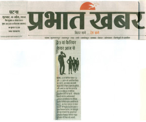 Prabhat Khabor 10 April 2014