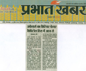 Prabhat Khabor 14 April 2015
