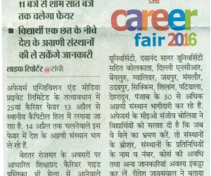 Career Fair in Ranchi News