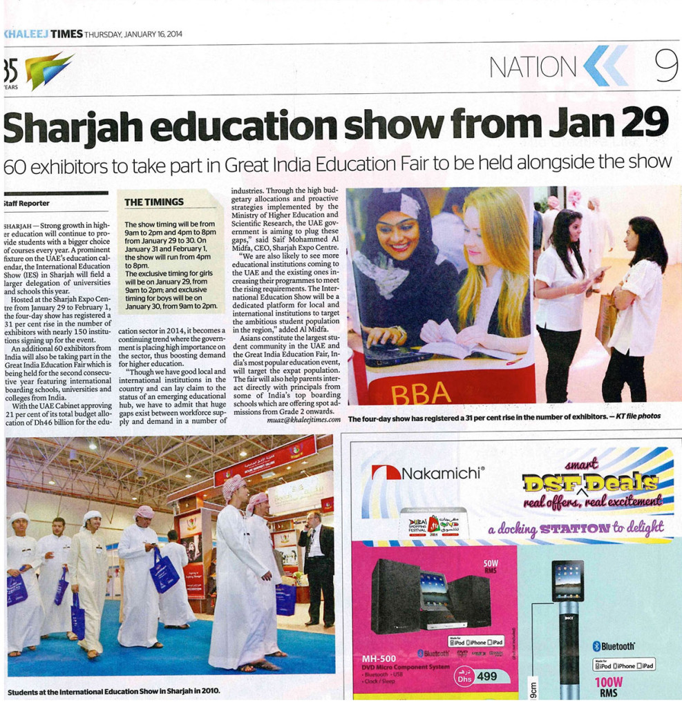 Afairs | Afairs News, The Great India Education Fair News